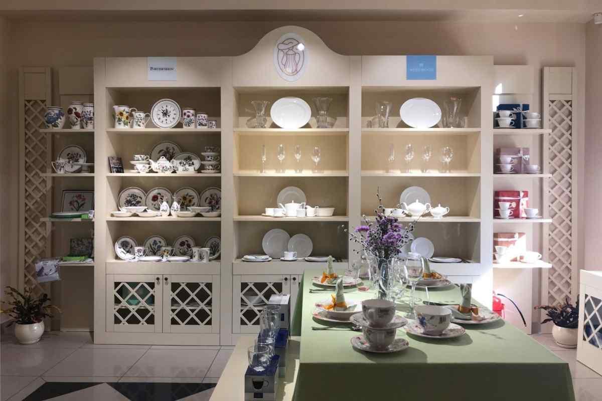 Магазин Посуды Рядом Со Мной